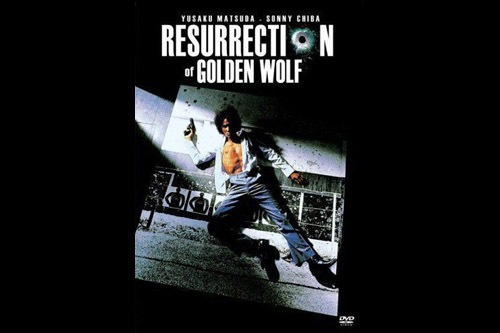 The Resurrection of the Golden Wolf