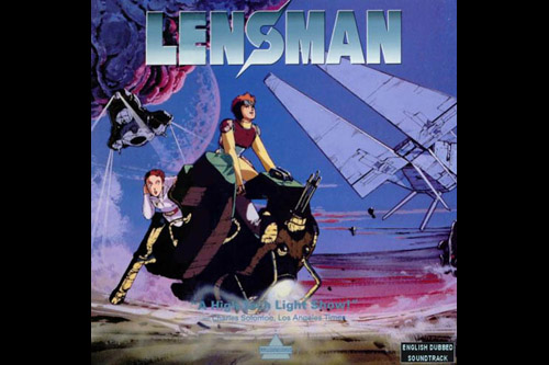 SF新世紀 レンズマン