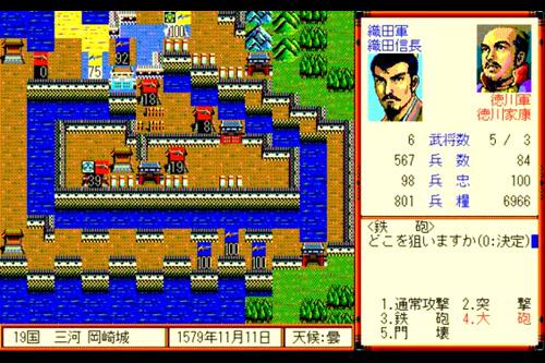 信長の野望・武将風雲録 (PC98)