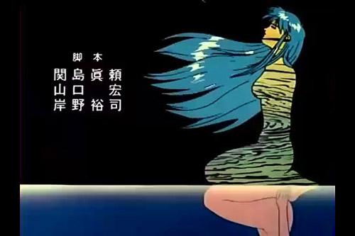 超時空世紀オーガス02 (OVA全6話)