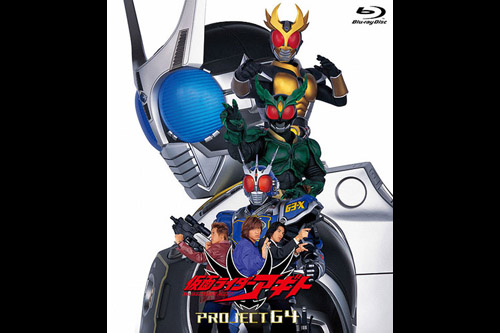 Kamen Rider Agito-Project G4 [Theatrical Movie]