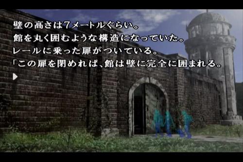 かまいたちの夜2 監獄島のわらべ唄 (PS2)