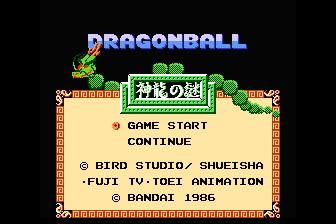 ドラゴンボール 神龍の謎 (FC)