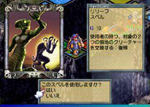 カルドセプト セカンド エキスパンション (PS2)