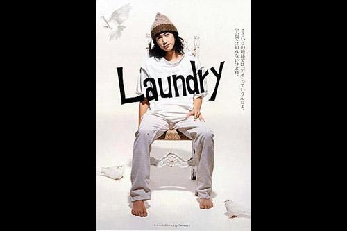 Laundry ランドリー