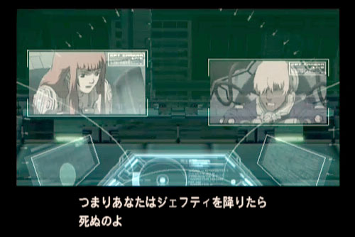 ANUBIS ZONE OF THE ENDERS (PS2)