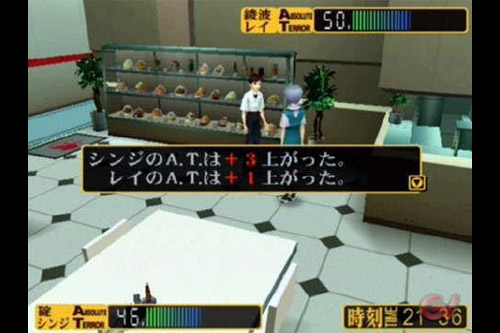 新世紀エヴァンゲリオン2 (PS2)