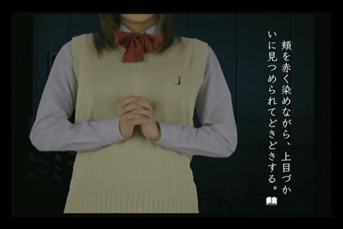 恐怖新聞 [平成版] 怪奇! 心霊ファイル (PS2)