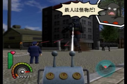鉄人28号 (PS2)