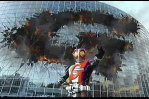 Masked Rider G