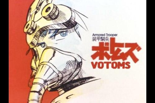 装甲騎兵ボトムズ (全52話)