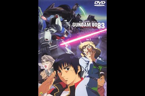 機動戦士ガンダム0083 STARDUST MEMORY (全13話)
