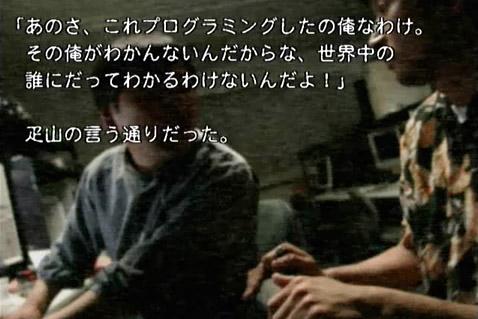 THE 呪いのゲーム SIMPLE2000シリーズ 92 (PS2)