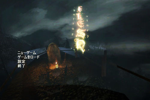 Flesh (Half-Life2 MOD)(PC)