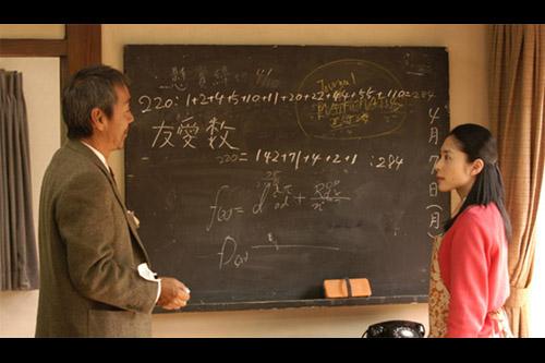 博士の愛した数式