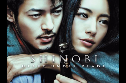 SHINOBI -HEART UNDER BLADE-
