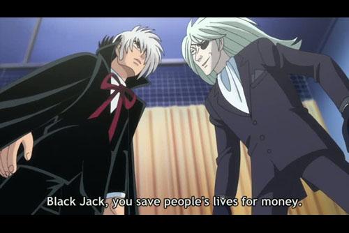 ブラック・ジャック ふたりの黒い医者