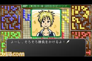 ブロックス倶楽部ポータブル with バンピートロット (PSP)