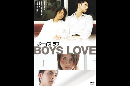 BOYS LOVE (DVD版)