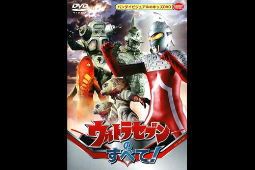 All about Ultraseven!