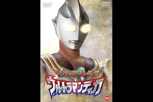 Ultraman Tiga - Climax Story