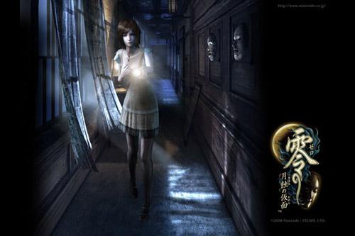 零4 / 月蝕の仮面 (Wii)