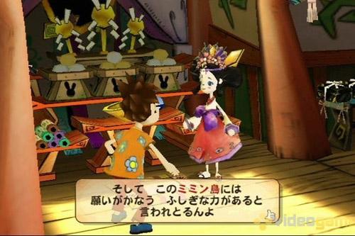 キャプテン★レインボー (Wii)