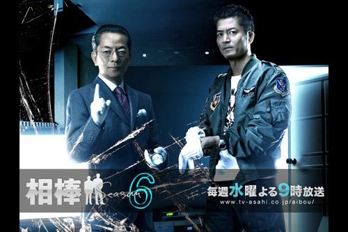 相棒 Season 6 (全19話)