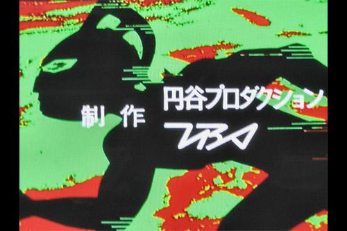 ウルトラセブン (全49話)