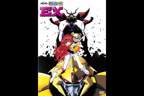 NG騎士ラムネ&40 DX ワクワク時空 炎の大捜査戦 (第3話)