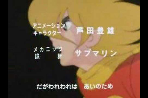 サイボーグ009 (1979年版・全50話)