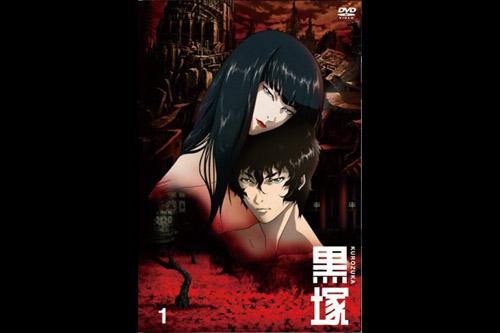 黒塚 KUROZUKA (全12話)