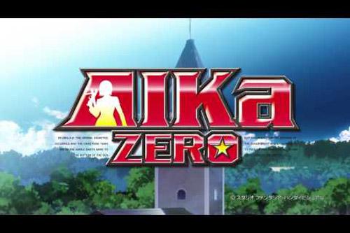 AIKa ZERO (全3話)