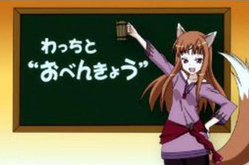 狼と香辛料II ホロのショートアニメ (全2話)
