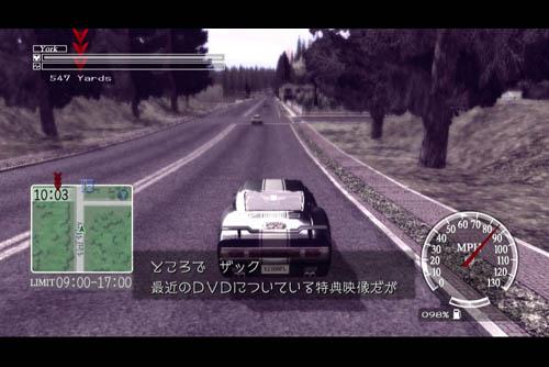 レッドシーズプロファイル (PS3)