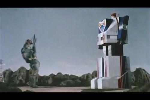 超新星フラッシュマン 大逆転! タイタンボーイ