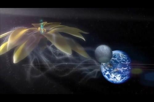 Mobile Suit Gundam 00 - A wakening of the Trailblazer -