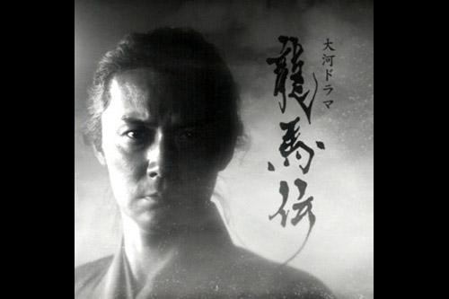 龍馬伝 SEASON4 RYOMA THE HOPE (#39-48)