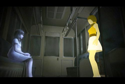 イケニエノヨル (Wii)