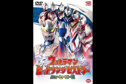 Ultraman Hit Song History Legend Hero Hen DVD