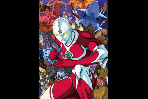 The Ultraman (Anime)