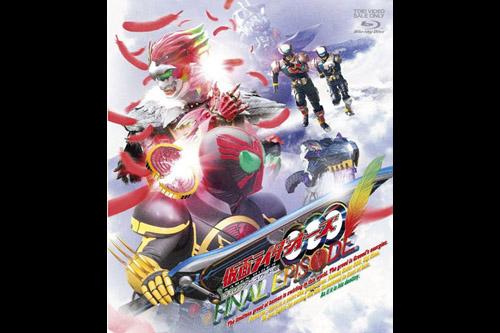 Kamen Rider OOO / Final Episode [Director's Cut]