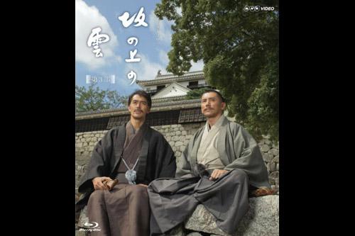 坂の上の雲 第3部 (#10-13) / NHKスペシャルドラマ