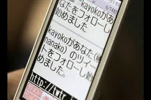 Motto Anata no Shiranai Sekai ~Bourei-Hen~