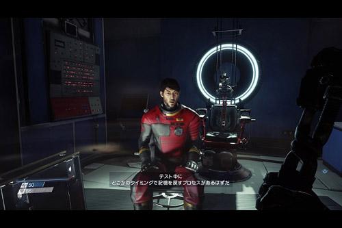 プレイ / Prey (PC)