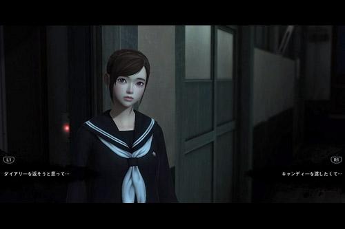 ホワイトデイ:学校という名の迷宮 / White Day: A Labyrinth Named School (PC)