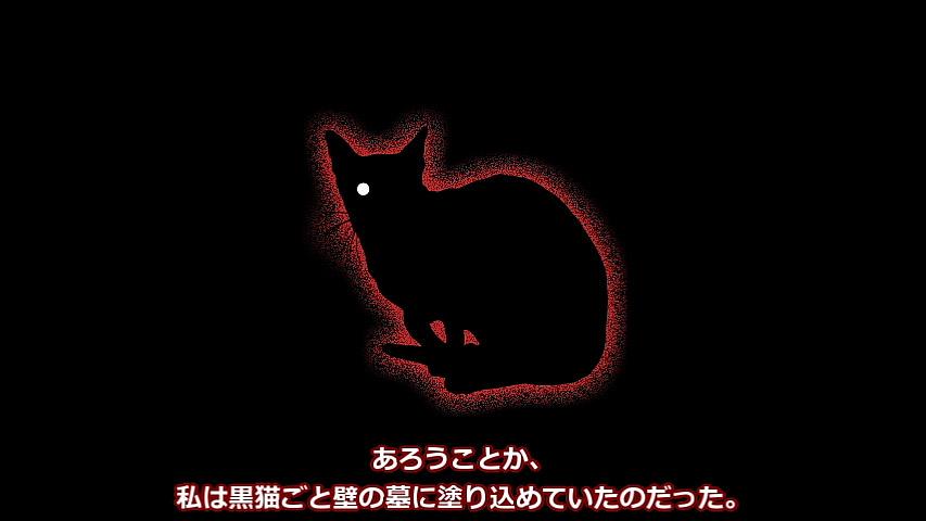 【ゆっくり文庫】ポー「黒猫」