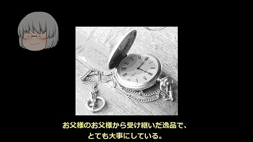 【ゆっくり文庫】O・ヘンリー「賢者の贈り物」