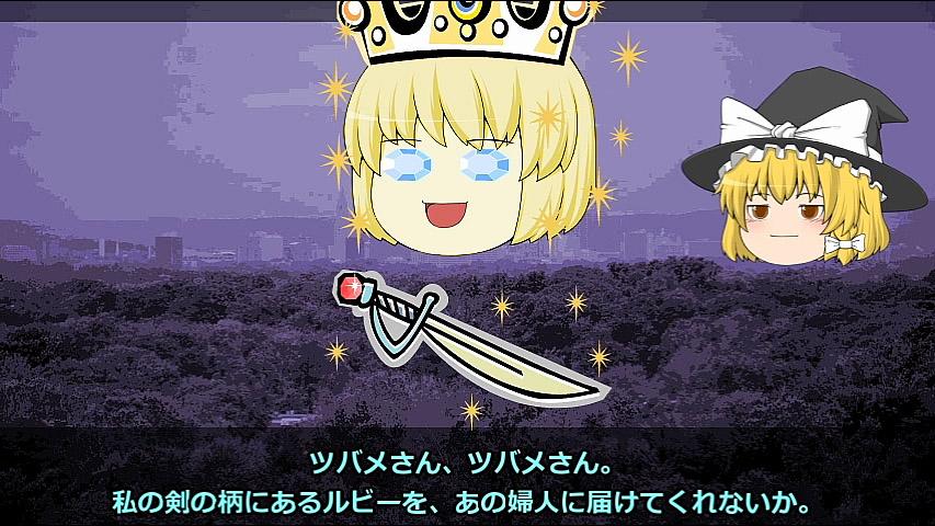 【ゆっくり文庫】オスカー・ワイルド「幸福な王子」