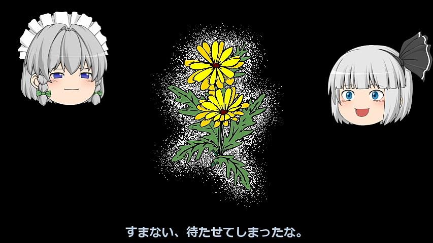 【ゆっくり文庫】小泉八雲「かけひき」「守られた約束」